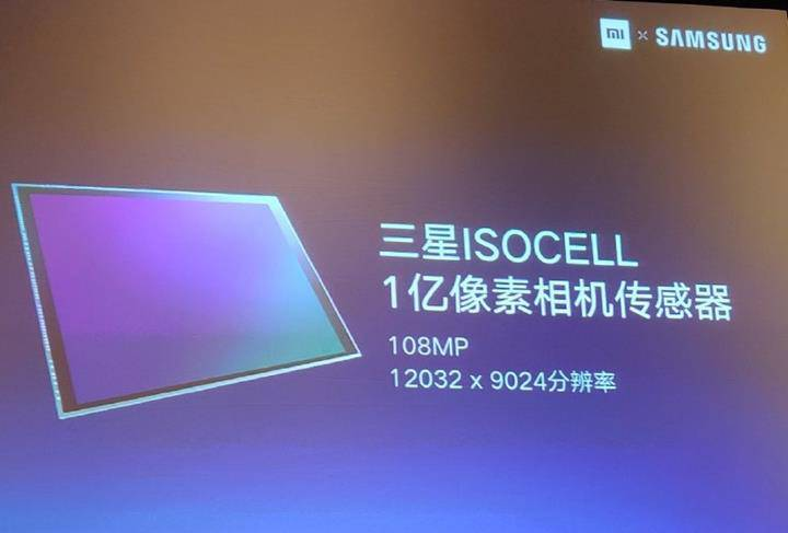 Xiaomi; Samsung ISOCELL kamera sensörü kullanarak 108 MP kameralı cihaz üzerinde çalıştığı doğruladı.