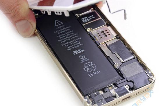Apple iPhone 5S Batarya (Pil) Değişimi