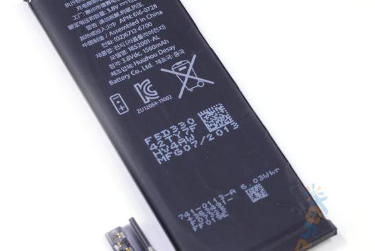 Apple iPhone 5S Bataryası (Pili)