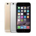 iPhone 6S ve iPhone 6S Plus modelleri 2 GB RAM'e sahip olabilir